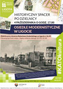Historyczny Spacer po Dzielnicy – Osiedle modernistyczne w Ligocie
